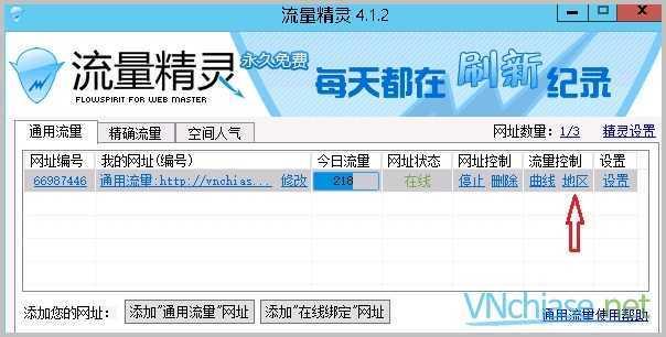 vnchiase.net_jingling-la-gi-tai-jingling-set-20-popup(12)
